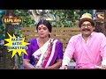 Rajesh Arora Hates Rinku's Face - The Kapil Sharma Show