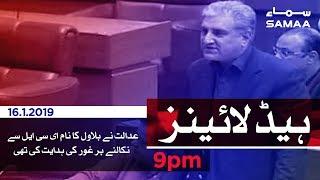 Samaa Headlines - 9PM - 16 January 2019