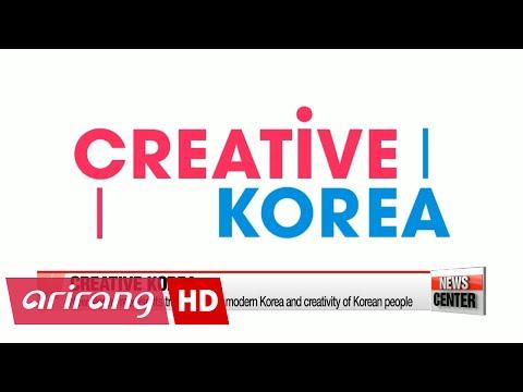 Korea rolls out new national slogan