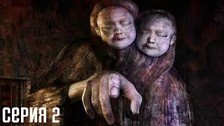Silent Hill 4: The Room. Прохождение 2. Твой худший кошмар.