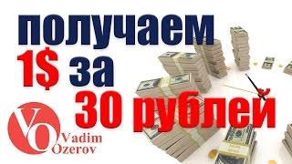 ВЫЖИВАЮ МЕСЯЦ (30 ДНЕЙ) ЗА 500 РУБЛЕЙ (210 ГРН) / ДЕНЬ 23, 24
