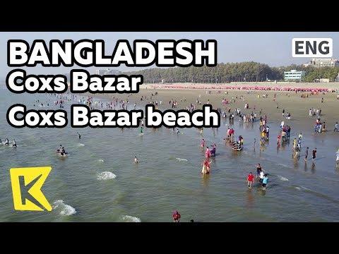 【K】Bangladesh Travel-Cox's Bazar[방글라데시 여행-콕스 바자르]세계에서 가장 긴 해변/Laboni Beach/Longest unbroken