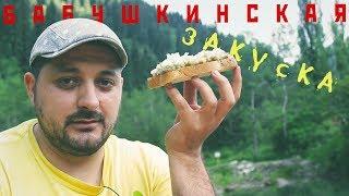 Икра Заморская  |  Баклажанная  | Бабушкинская Закуска