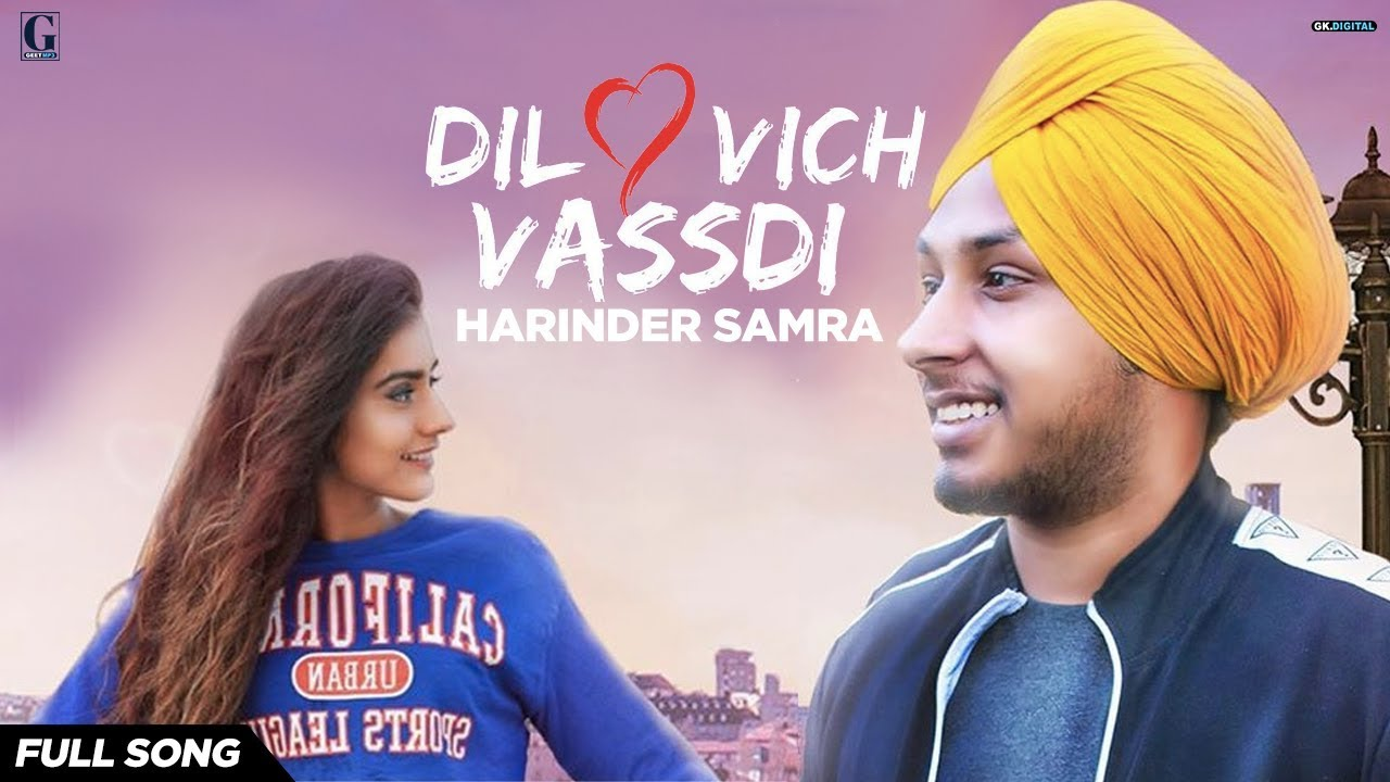 Dil Vich Vassdi : Harinder Samra (Official Video) Latest Punjabi Songs 2019  | GK Digital | Geet MP3