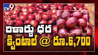 Why the frequent spikes in onion prices?
