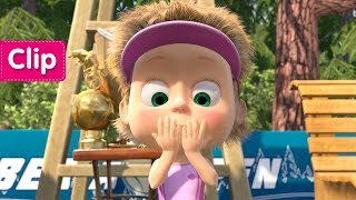 Masha and The Bear - Victory Cry (The secret weapon! )