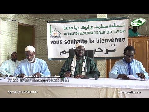Questions & Réponses - Coordination Musulmane de Grand Yoff & Environs | Dr. Mouhammad Ahmad LÔ H.A
