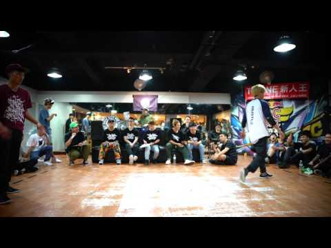 2017 TC ONE  BBOY 1 ON 1 Semi Final   DIDI VS 阿酸