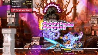 MapleStory Phantom Stolen Hyper Skills Bossing