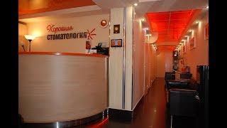 Хорошая стоматология в Санкт-Петербурге(, 2013-12-18T19:07:06.000Z)