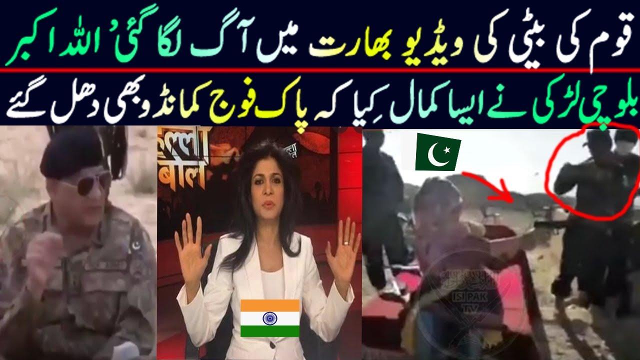 Pak army commando New video ! Nida Kazmi Training with Pak ssg commando ! ISI PAK TV ! Pak ISI Tv