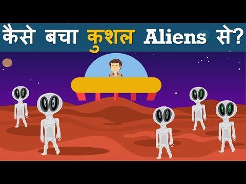 मजेदार दिमागी पहेलियाँ ( Part 5 ) | Kushal Paheliyan | Riddles in Hindi