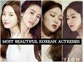 Top 10 Most Beautiful Korean Actress of 2017
