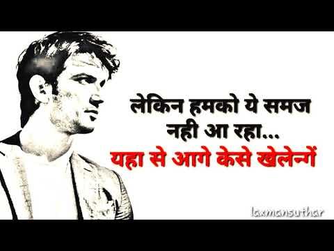 Motivational Whatsapp Status | Famous Hindi Quotes |love WhatsApp Status Video || Cricket MS Dhoni