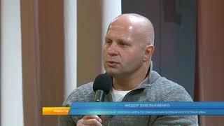 Федор Емельяненко отказывает в совместном фото поклонникам