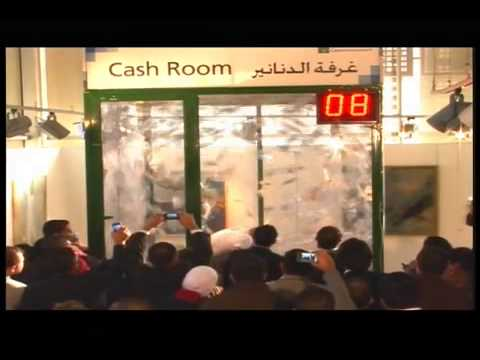 Cairo Amman Bank Cash Room Event