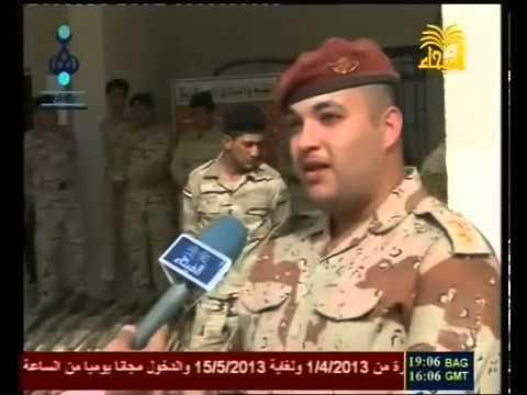قوة من الجيش العراقي من ضبط كمية من الاسلحة 27/03/2013