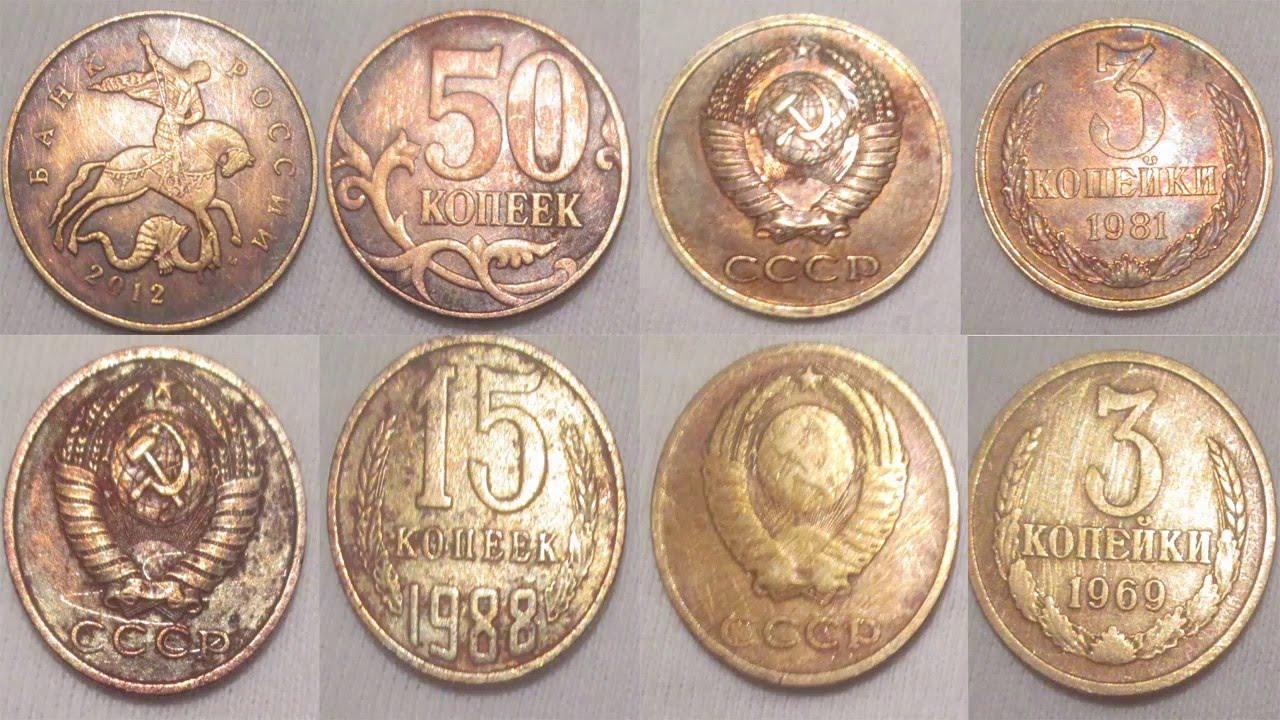Как очистить ржавую монету серебряные монеты проба