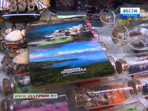 свинг знакомства Андреевка