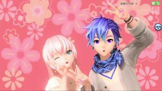 【KAITO & Megurine Luka】Suki Kirai【VOCALOIDカバー】