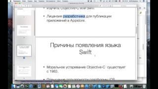 Интенсив «Основы языка Swift» работа с сервисом новостей newsapi.org