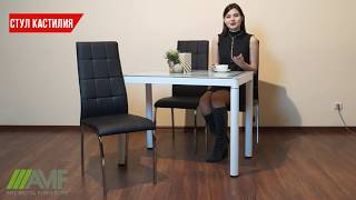 видео Кресло Уильям - мебельная фабрика StArt furniture