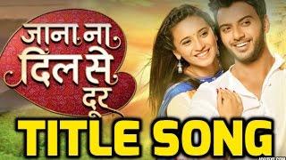 Jaana Na Dil Se Door | Full Title Song | Star Plus