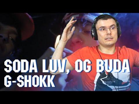 SODA LUV – G-SHOKK (feat. OG Buda) | Реакция и разбор