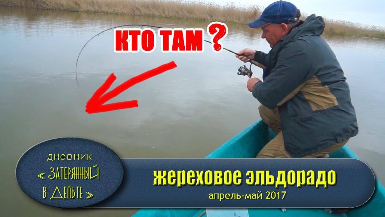 рыбалка ком льгов