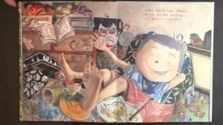 大人が読んでも面白い絵本をご紹介します.