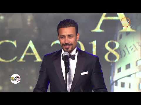 جائزة السينما العربية لأفضل ممثلة دور ثان يقدمها الفنان 'أحمد داود' للفنانة 'ريهام عبد الغفور' #ACA