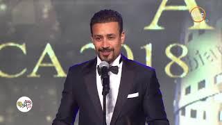 جائزة السينما العربية لأفضل ممثلة دور ثان يقدمها الفنان