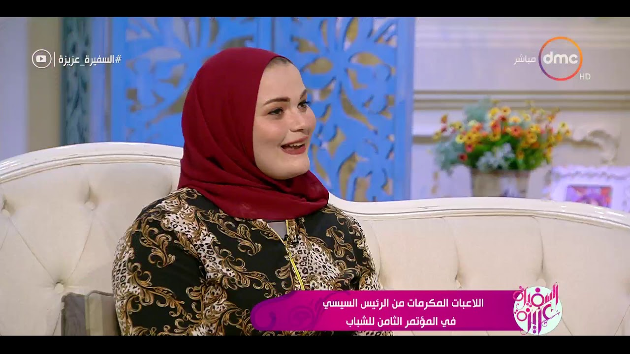 dmc:السفيرة عزيزة - قصة كاريمان كامل عن لعبة الجودو و اهم انجازاتها
