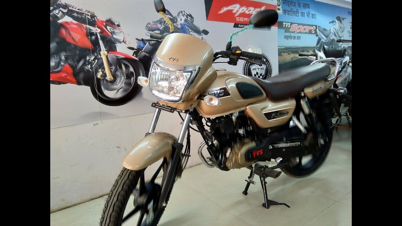 Tvs Radeon Gold Color Review Price Patna Bikes Youtube