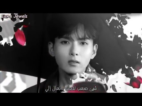 RYEOWOOK - The Little Prince [ Arabic Sub ]