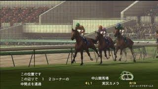 『Winning Post 7 2012』 レースムービー(有馬記念 PS3版)