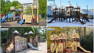Детские площадки. Развивающие детские игровые спортивные комплексы || Children's playgrounds(Компания АВЕН производит детские игровые комплексы, песочницы, качели, бетонные изделия (вазоны для цветов,..., 2016-03-30T12:24:28.000Z)