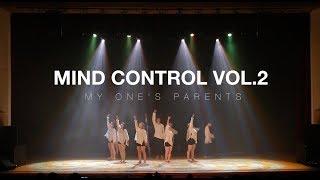 MIND DANCE(마인드댄스) MIND CONTROL Vol.2 (WITH)    My One's Parents