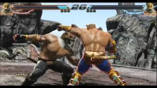 Very Fine Example of Slow Motion in Tekken 7(T7 at Final Round 18)