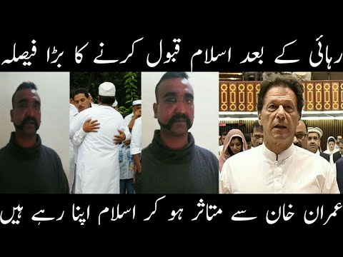 Accept Islam After Imran Khan  Decision Of Releasing IAF Pilot|| The Info center