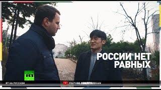 МОК отстранил Россию от ОИ-2018 в Пхёнчхане: что думают жители Сеула о российских спортсменах