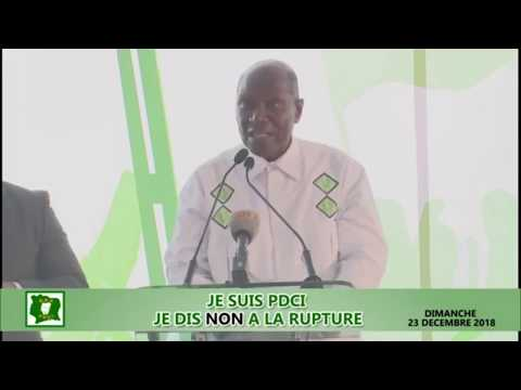 Kablan Duncan  et les ministres du PDCI disent non à la rupture du dialogue Bédié-Ouattara