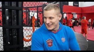 Сергей Павлович Всегда стремился и рад что пришел к ММА