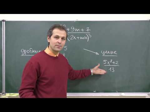 Видеоурок по алгебре 8