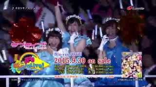 ラブライブ!μ's Go→Go! LoveLive! 2015~Dream Sensation!~ Blu-ray&D...