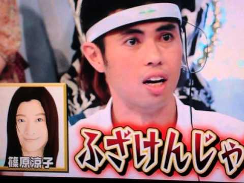 バカヤロー 篠原 涼子
