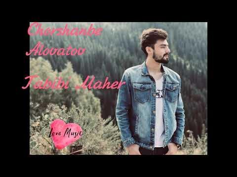 Чоршанбе Аловатов   Табиби Мохир (cover) - Chorshanbe Alovatov Tabibe Maher (cover)
