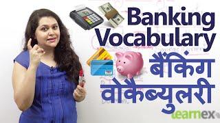 banking vocabulary ब क ग व क ब य लर learn english speaking through hindi