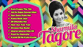 Best Of Sharmila Tagore Old Hindi Songs Bollywood Popular Actress Sharmila Tagore Songs
