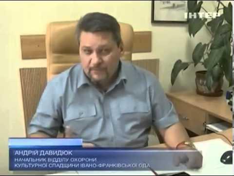 Санаторий в Новосибирске Золотой берег